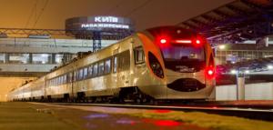 «Укрзализныця» назначила дополнительный рейс скоростного поезда из Киева в Запорожье