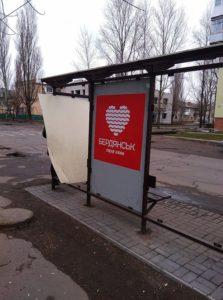 На запорожском курорте за ночь сломали две автобусные остановки - ФОТО