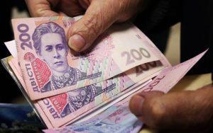В Украине готовится повышение пенсий людям с большим стажем и низкой зарплатой