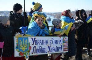 В Запорожье в честь Дня Соборности пройдет флешмоб в центре города