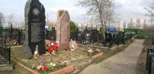 В Запорожье будут судить ритуальщиков, вымогавших взятки за захоронения на закрытом кладбище