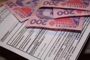 Запорожцы заплатили за услуги ЖКХ более 3 миллиардов гривен