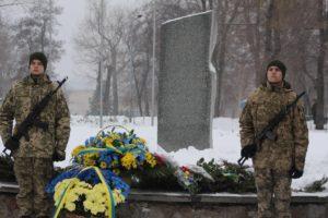 В Запорожье почтили память Героев Крут - ФОТО