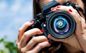 Запорожцев приглашают принять участие в областном фотоконкурсе