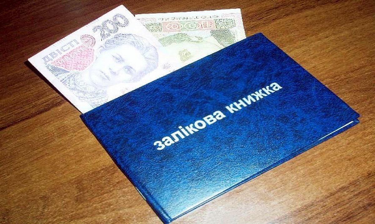 Заведующую одной из кафедр запорожского университета поймали на взятке