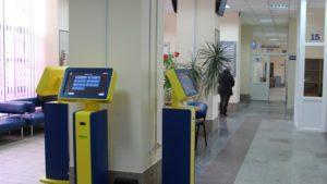 В Запорожье подорожали административные услуги - СПИСОК