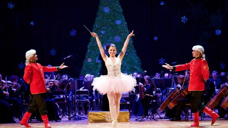 Запорожцев приглашают на балет «Щелкунчик»
