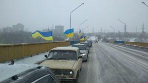 Запорожские автомобилисты в честь Дня Соборности устроили автопробег с флагами – ФОТО