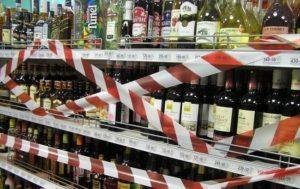 Запорожские депутаты требуют увеличить штрафы за торговлю алкоголем в запрещенных местах