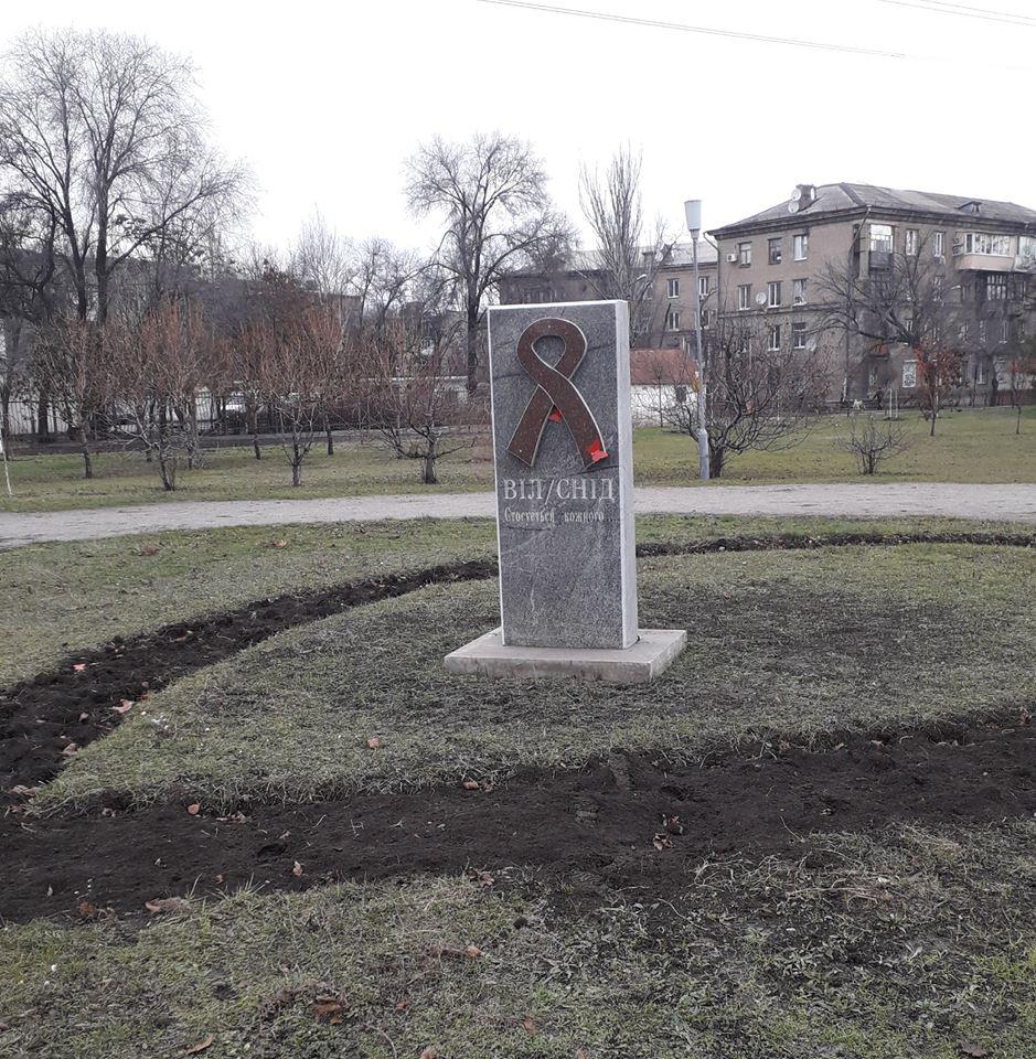 Стало известно, во сколько обошелся городскому бюджету памятник борьбы со СПИДом, который открыли в Запорожье