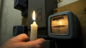 Запорожцам на заметку: с 1 января 2018 социальная норма на электроэнергию уменьшилась