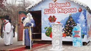 Запорожцев приглашают пообщаться с Дедом Морозом
