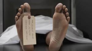 Запорожанка получила переохлаждение и скончалась в больнице