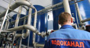В областном совете прогнозируют убыток КП «Облводоканал» в 15,6 миллионов гривен