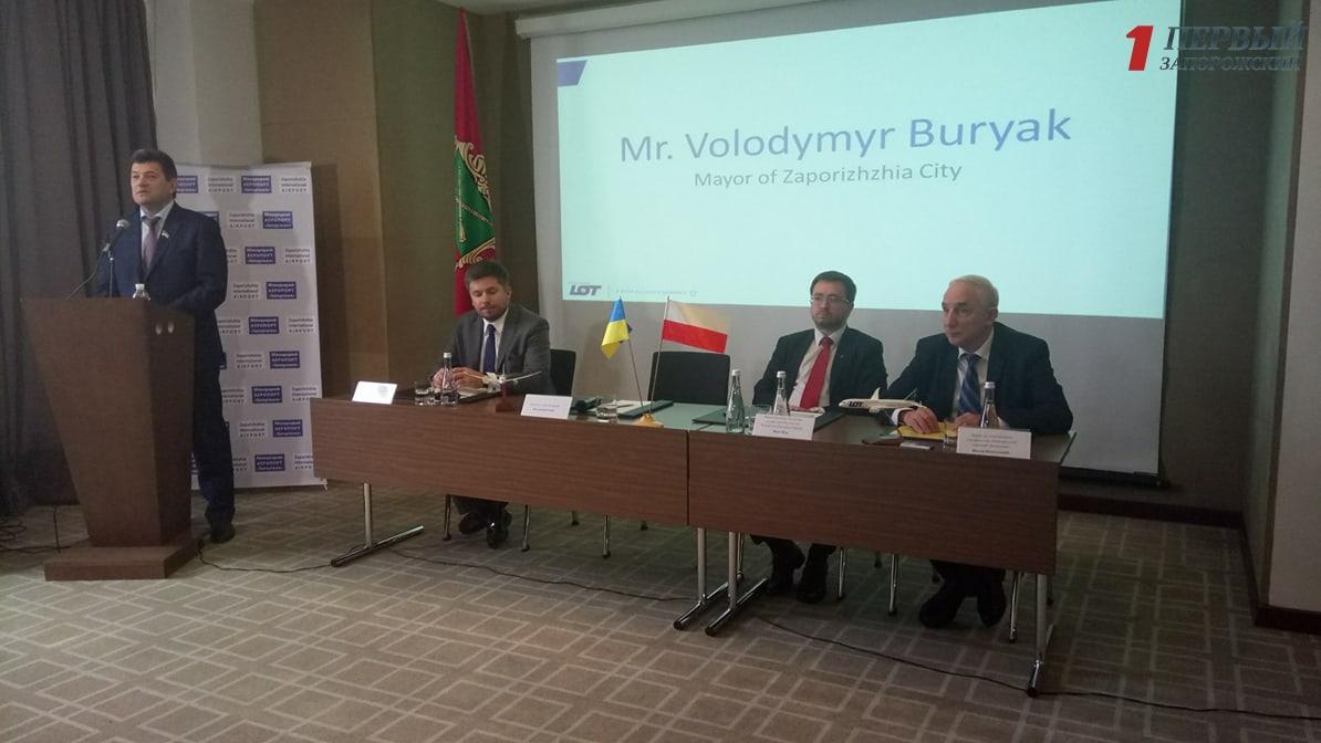Крупнейшая польская авиакомпания решила открыть новый рейс в государство Украину