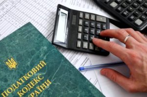 Запорожские работодатели перечислили в соцфонды почти полмиллиарда гривен ЕСВ