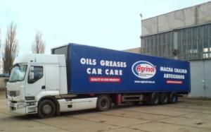 Фирма нардепа Пономарева заплатила 1,5 миллиона гривен взятки за тендер на поставку моторного масла