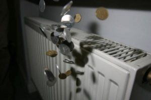 Сколько запорожцы заплатят за январское отопление