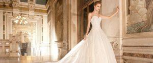 Свадебный салон «Вельон»: широкий выбор платьев на любой вкус