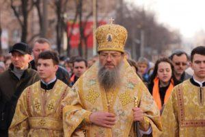 Запорожские власти рекомендуют УПЦ МП воздержаться от проведения Крестного хода