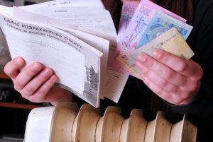 В Запорожье пройдут общественные слушания по поводу увеличения тарифов на отопление и горячую воду