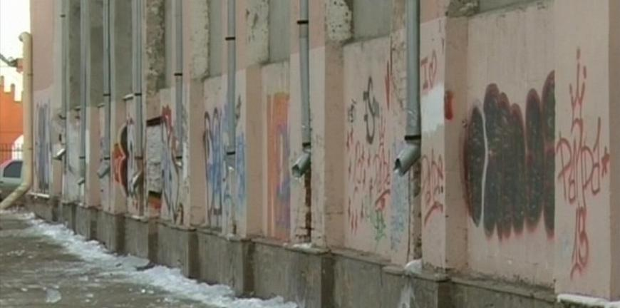 В Запорожье потратят 72 тысячи гривен на закрашивание граффити