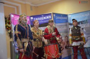 В краеведческом музее открылся туристический зимний форум Запорожского края - ФОТО