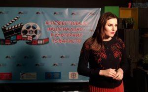 В Запорожье впервые состоялся фестиваль фильмов, посвященный культуре и традициям различных народов  - ФОТО, ВИДЕО