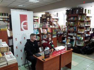 Сергей Жадан презентовал в Запорожье свой новый роман - ФОТО, ВИДЕО