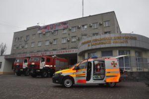 Запорожские спасатели получили спецтехнику от немецкого фонда GIZ – ФОТО