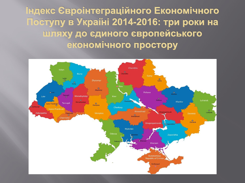 prezentatsiya-zaporizhzhya-lyutiy-2018-0