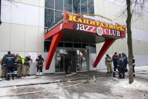 В Запорожье «заминировали» развлекательный клуб