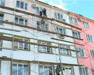 В Запорожье выделят 50 миллионов гривен на софинансирование капремонтов в жилых домах