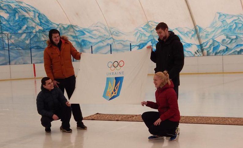 Запорожские спортсмены поддержали сборную Украины на открытии зимних Олимпийских игр - ФОТО