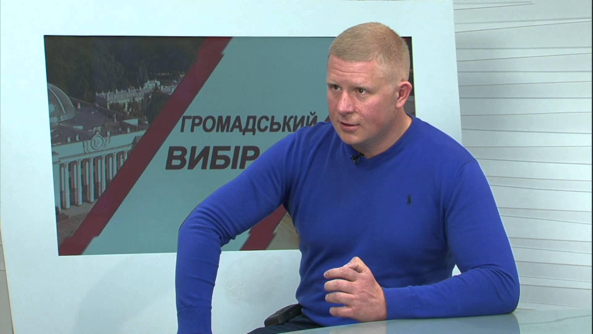 Запорожского активиста и соратника Саакашвили подозревают в сотрудничестве с российскими спецслужбами - ФОТО