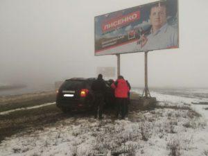 Под Запорожьем легковушка врезалась в рекламный щит с политиком: есть пострадавшие - ФОТО