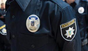 В Запорожской области полицейский брызнул водителю баллончиком в глаза
