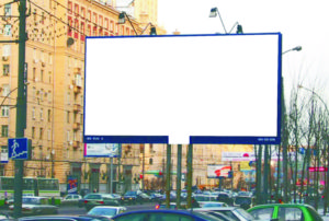 В центре Запорожья из-за короткого замыкания загорелся билборд