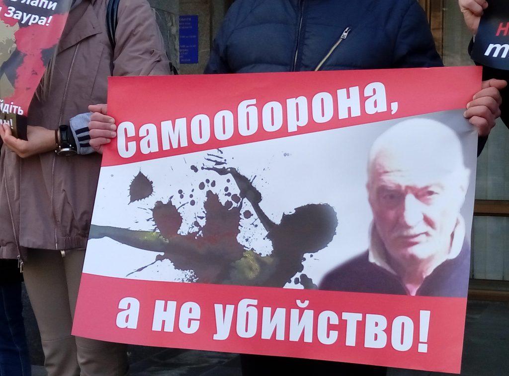 Запорожские зоозащитники соберутся на митинг в поддержку Заура Пруидзе, убившего живодера