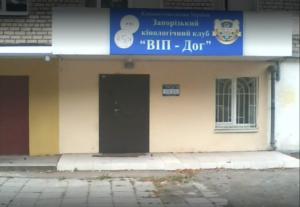 Жена оскандалившегося начальника одного из управлений полиции получит безвозмездно коммунальное помещение