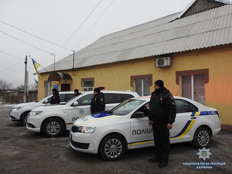 В Запорожской области заработала первая полицейская станция - ФОТО, ВИДЕО