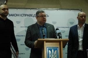 В ГПУ рассмотрят вопрос о соответствии занимаемой должности прокурора Запорожской области