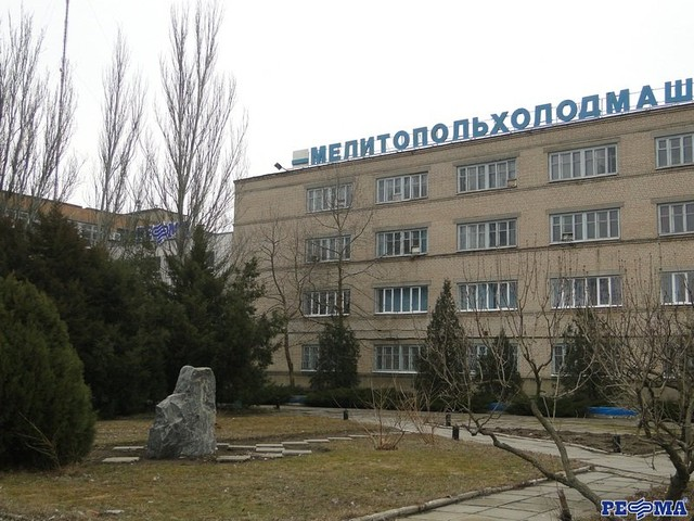 В Запорожской области произошел пожар на одном из цехов завода