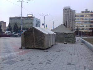 В Запорожской ОГА пожаловались, что митингующие оппозиционеры устроили бардак в центре города