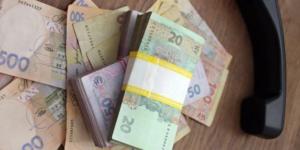 В Запорожской области должностных лиц двух предприятий задержали на взятке в 700 тысяч гривен - ФОТО