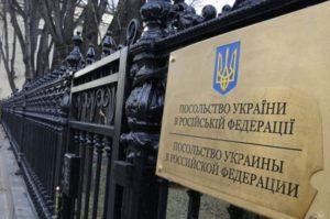 В СБУ рассказали, как действовать запорожцам, которые выехали в РФ и столкнулись с задержанием, давлением или негуманным обращением