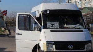 В Запорожье продолжаются рейды по проверке технического состояния общественного транспорта