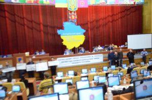 Фракция БПП в Запорожском облсовете заявила о своем выходе из сессионного зала, если соратники Саакашвили будут обижать президента - ФОТО