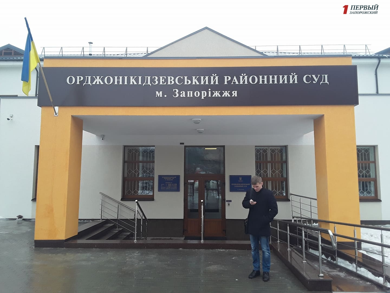 В Запорожье в очередной раз перенесли слушание по делу Заура Пруидзе, который неумышленно убил живодера - ФОТО