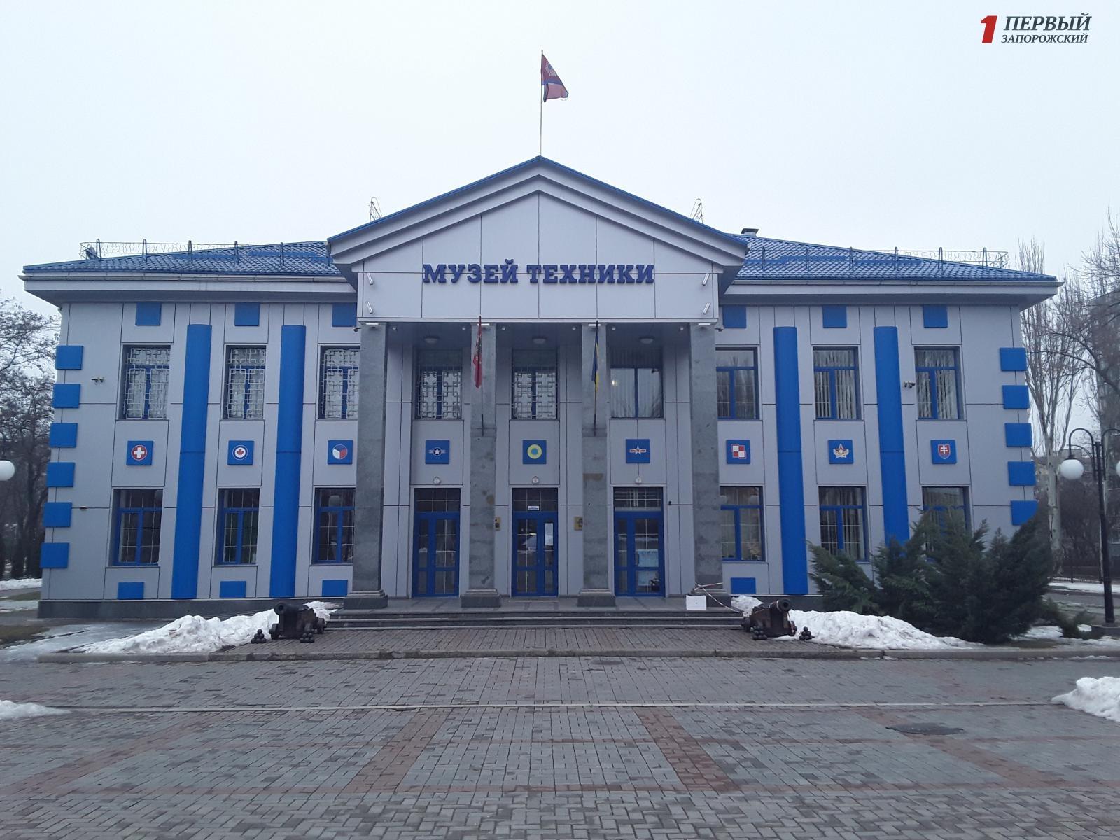 Авиадвигатели, военная техника, мотоциклы и самовары: что можно увидеть в запорожском музее техники  - ФОТО